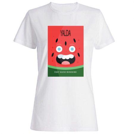 یلدا هندوانه