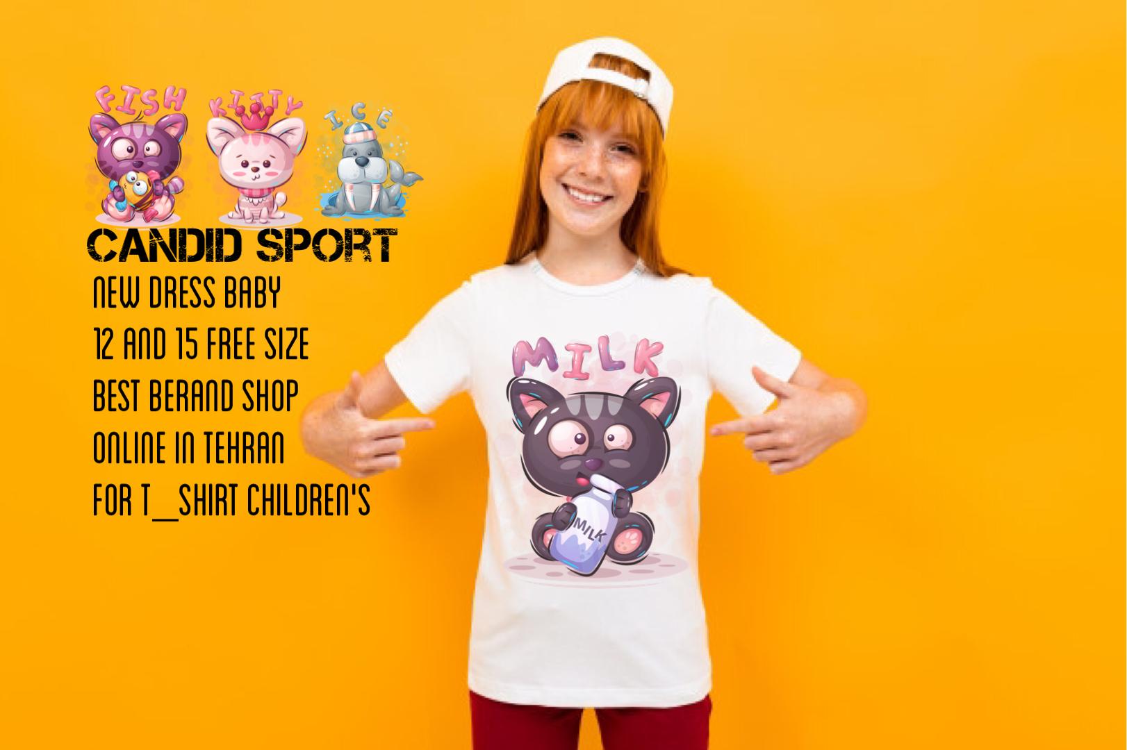 تی شرت دخترانه